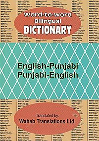 English-Punjabi and Punjabi-English Word-to-Word
