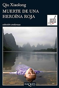 Muerte de una heroina roja / Death of a Red Heroine