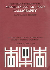 Manichaean Art and Calligraphy