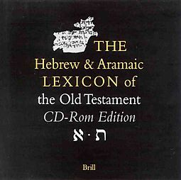 The Hebrew & Aramic Lexicon of the Old Testament