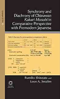 Synchrony and Diachrony of Okinawan Kakari Musubi in Comparative Perspective With Premodern Japanese