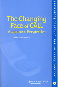 The Changing Face of Call