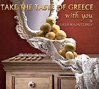 Take the Taste of Greece with You